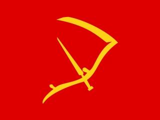 Союз Социалистических Лишократических Палат